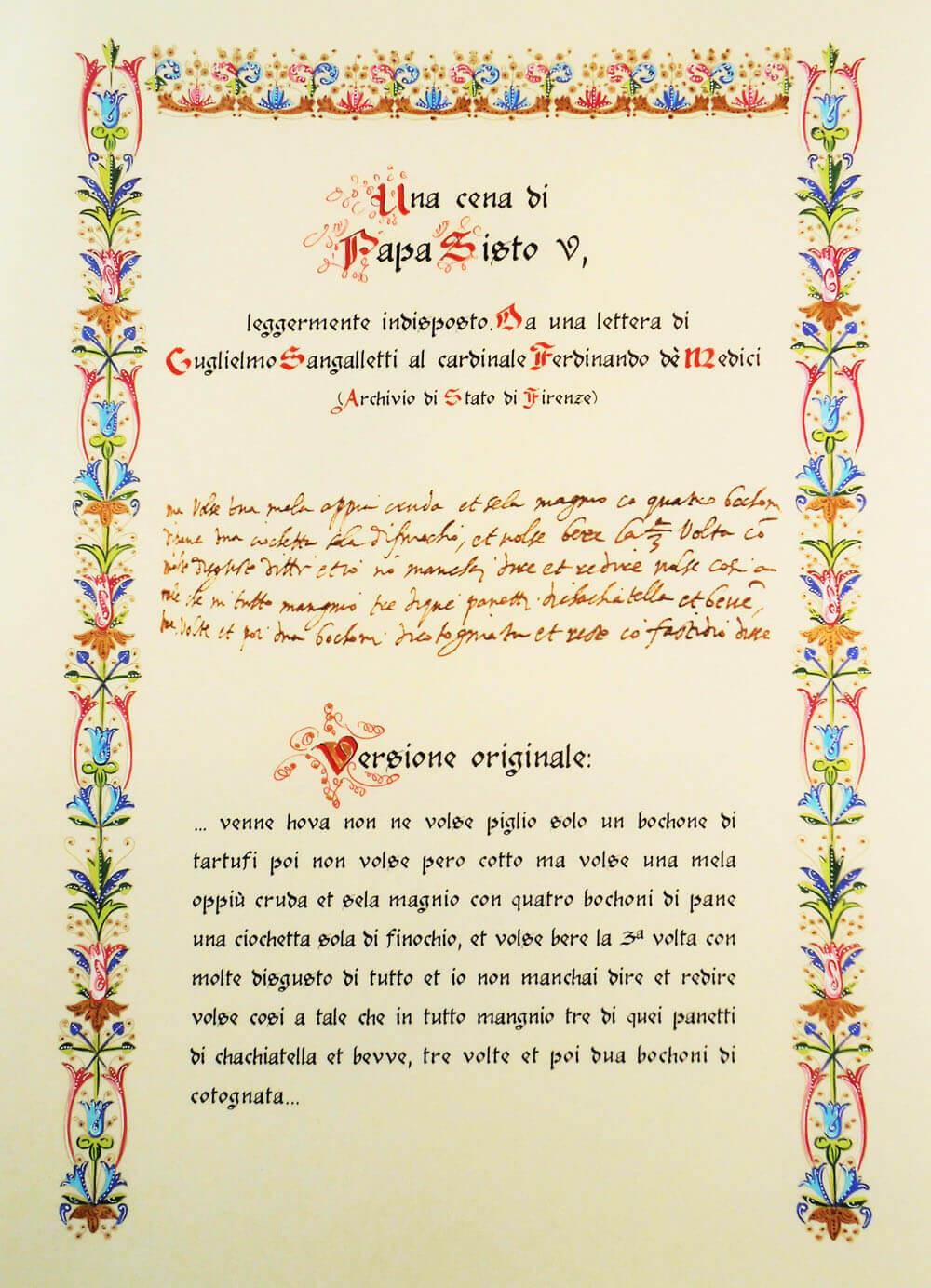 Riproduzione lettera Papa Sisto V